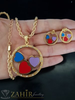 Позлатен комплект с цветни сърца, медальон 4 см на колие 50 + 5 см и обеци 1,7 см - KO1912