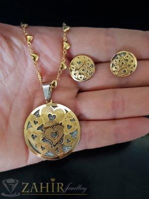 Двуцветен стоманен гравиран медальон със сърца, колие 46 см с висулка 3 см и обеци 1,5 см - KO1914