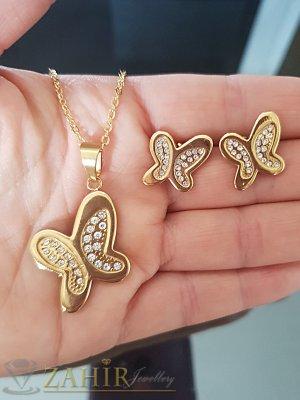 Кристални стоманени пеперуди на колие 44 см с висулка 3 см и обеци 1,5 см - KO1923