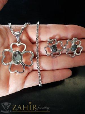 Комплект стоманени кристални четирилистни детелини, колие 58 см с висулка 3,5 см и обеци 2 см - KO1954
