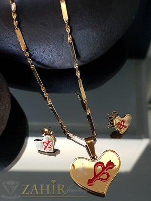 Великолепни стоманени позлатени сърца, колие 52 см с висулка 3 см и обеци 1,5 см - KO1957