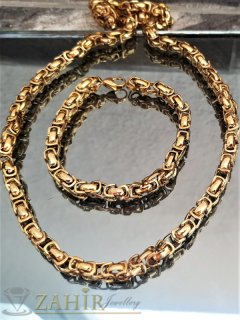 Позлатен стоманен комплект, ланец 50 см и гривна 20 см, широки 0,7 см - KO1958