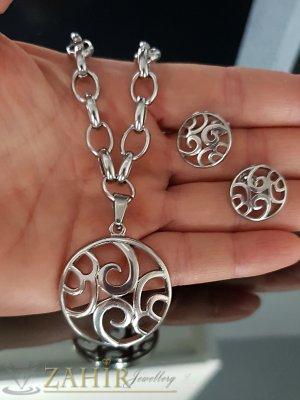 Великолепен стоманен комплект, ланец в 2 размера с гравиран медальон 3 см и обеци 1,3 см - KO1963