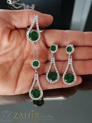 Троен посребрен комплект със зелени и бели кристали, колие 50 см, обеци 4 см и регулиращ се пръстен - KO1964