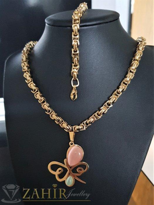 Дамски бижута - Великолепен стоманен комплект ланец и гривна в 3 размера с висулка пеперуда с камъни котешко око - KO1974