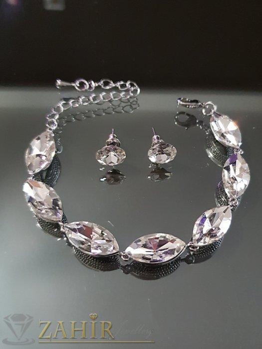 Дамски бижута - Великолепен кристален прозрачен комплект регулираща се гривна и обеци 1 см на винт - KO1978
