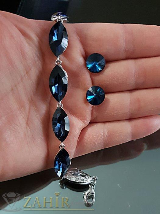 Дамски бижута - Тъмносин кристален сребрист комплект регулираща се гривна и обеци 1 см на винт - KO1980