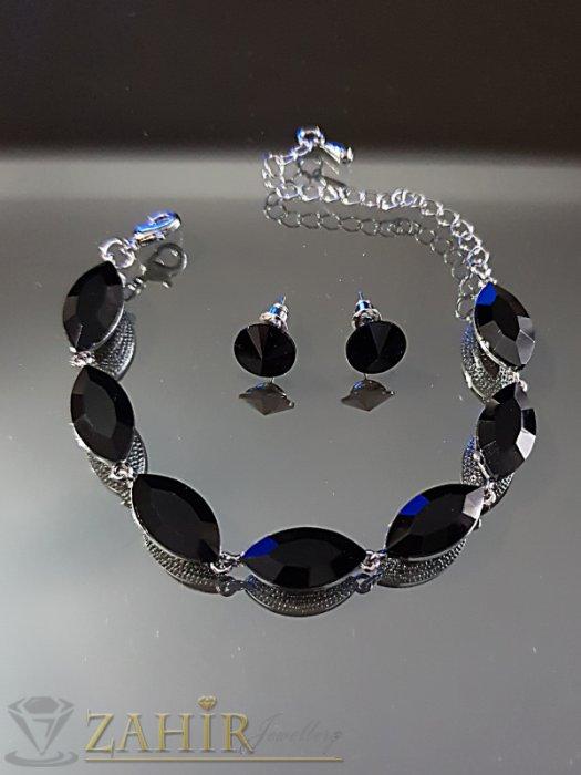 Черен кристален сребрист комплект регулираща се гривна и обеци 1 см на винт - KO1981
