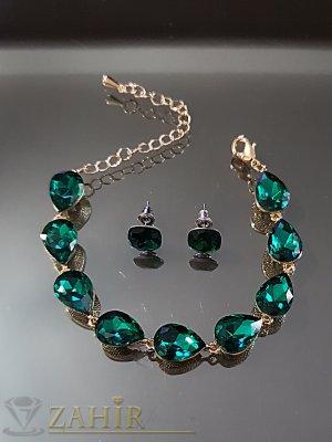 Тъмнозелен кристален златист комплект регулираща се гривна и обеци 1 см на винт - KO1985