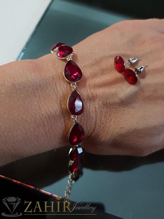 Дамски бижута - Червен кристален златист комплект регулираща се гривна и обеци 1 см на винт - KO1986