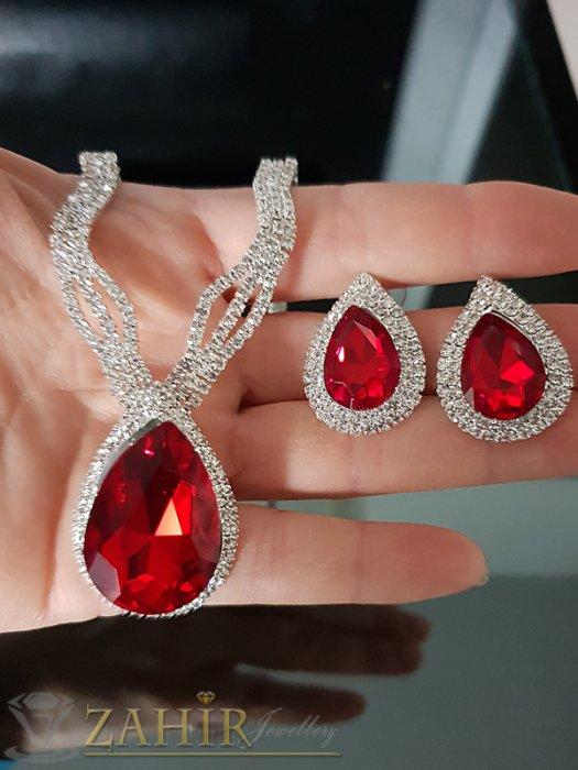 Дамски бижута - Червен кристален комплект с бели кристали, регулиращо се колие и обеци на винт 3 см - KO1989