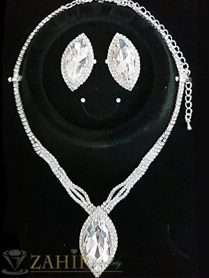 Официален комплект с прозрачни бели кристали, регулиращо се колие и обеци на винт 3 см - KO1991