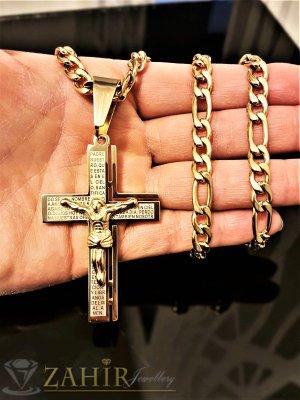 Уникален позлатен стоманен кръст с библейски надписи 5 + 1 см, на класически ланец в 3 размера, широк 0,6 см - ML1300
