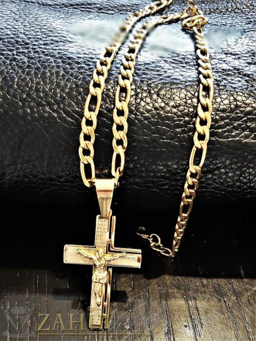Бижута за мъже - Уникален позлатен стоманен кръст с библейски надписи 5 + 1 см, на класически ланец в 3 размера, широк 0,6 см - ML1300