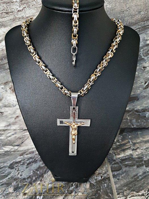 Великолепен комплект от стомана, ланец 60 см с кръст 6 см и гривна 21 см, широки 0,7 см - ML1323