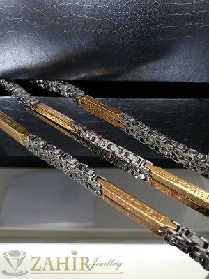 Изящен стоманен комплект с позлатени плочки, ланец 56 см, гривна 22 см, широки 0,6 см - ML1362