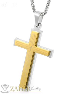 Изчистен стоманен кръст с библейски надписи 5 см на тънък стоманен ланецв 3 размера, широк 0,3 см - ML1435