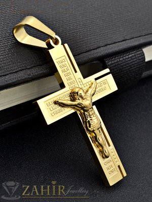 Уникална стоманена позлатена висулка 6 + 1,5 см с библейски надписи и разпятие - MP1078