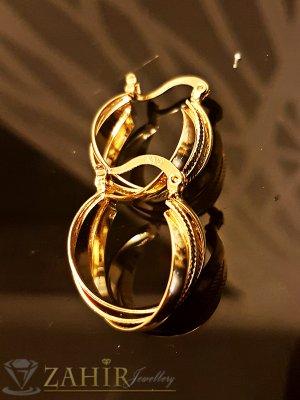Малки 2 см позлатени гравирани халки, английско закопчаване, с печат за проба - O2451