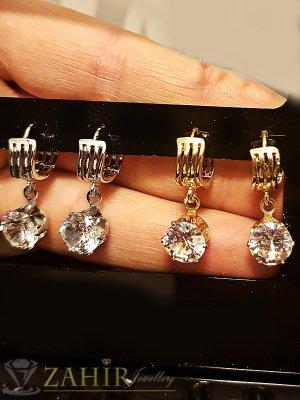 Нежни обеци 3 см халка с висулка циркон, английско закопчаване със златно или сребърно покритие - O2455