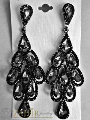 Черни луксозни кристални обеци дълги 9,5 см, закопчаване на винт - O2477