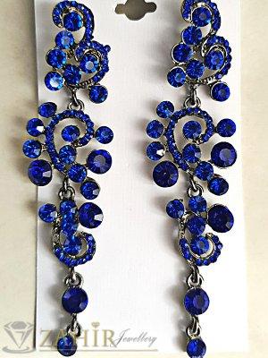 Луксозни висящи обеци 10 см с тъмносини кристали, изящна изработка, на винт - O2494