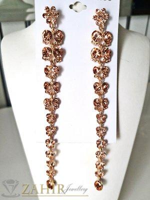 Изящни дълги 13 см обеци с кехлибарени кристали, златно покритие, на винт - O2497