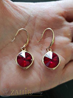 Изчистени висящи обеци 3 см с големи червени кристали, златно покритие, на кукичка - O2504
