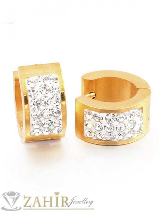 Дамски бижута - Позлатени стоманени халки 1,3 см с 2 лица с три реда бели кристали, английско закопчаване - O2506