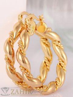 Красиви позлатени спираловидно завити халки с диаметър 5 см, английско закопчаване - O2508