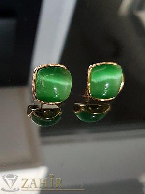 Стоманени позлатени обеци 1,8 см със зелен кристал котешко око, на винт - O2516