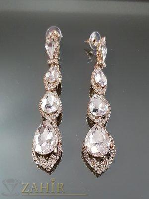 Впечатляващи блестящи обеци 8 см с прозрачни бели  кристали, на винт - O2531