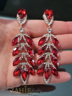 Кралско-червени обеци 8 см с бели и червени кристали и златно покритие на винт - O2539