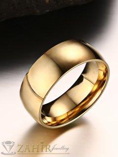 Класическа стоманена позлатена халка, подходяща за сватбен ритуал - P1468