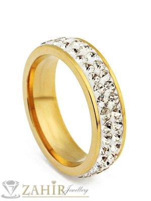 Класически стоманен позлатен пръстен тип халка с два реда кристали - P1469