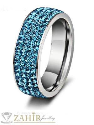 Стоманена халка инкрустирана с 5 реда сини кристали, изящна изработка - P1472
