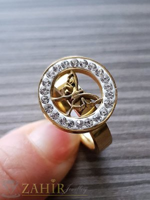 Висококачествен стоманен пръстен с кристали и лазерно изрязана пеперуда, златно покритие - P1479