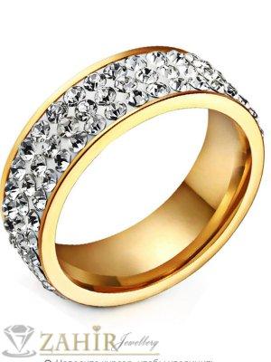 Висококачествен стоманен позлатен пръстен тип халка с три реда бели кристали - P1485