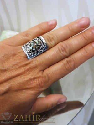 Изящно изработен пръстен от мексикански седеф, цинкова сплав, регулиращ се размер - P1491