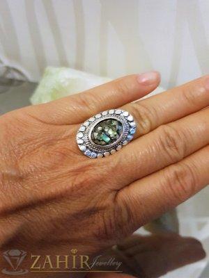 Изящно изработен пръстен от мексикански седеф, цинкова сплав, регулиращ се размер - P1492