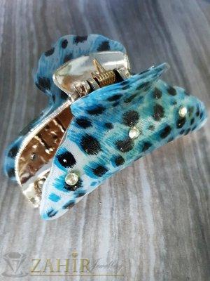 Синя щипка с кристали леопардов десен , дълга 9 см - ST1093