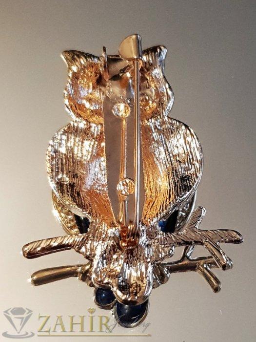 Дамски бижута - Тъмносиня брошка сова - талисман 4 на 2 см, цветен емайл и бели кристали, златно покритие - B1127