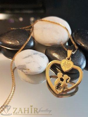 Романтична висулка сърце 3 см за влюбени на нежно колие 43 см, позлатена стомана - K1914