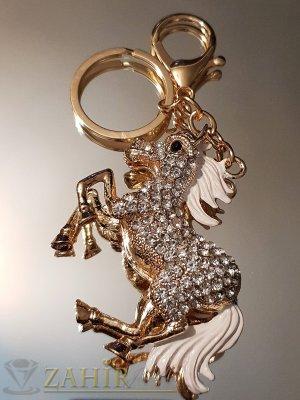 Удивителен кристален позлатен кон с бяла грива на ключодържател или аксесоар 12 см - KL1082