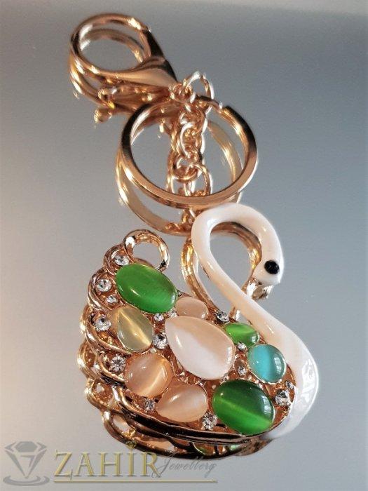 Поразитен бял кристален лебед с цветни опали 6 на 6 см на позлатен ключодържател 12 см - KL1093