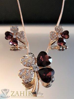 Виолетови кристални четирилистни детелини, позлатено колие 50 см с висулка 3 см и обеци 1,8 см на винт,  - KO1994