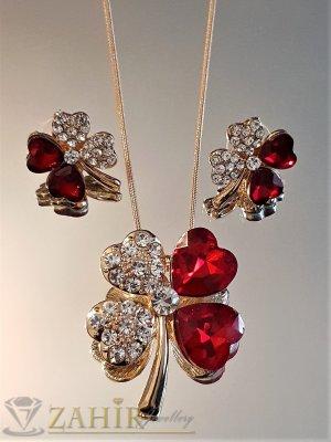 Червени кристални четирилистни детелини, позлатено колие 50 см с висулка 3 см и обеци 1,8 см на винт,  - KO1998