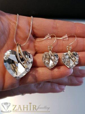 Блестящ позлатен коплект с бели кристални сърца, колие 50 см с висулка 3 см и обеци 3 см - KO2002