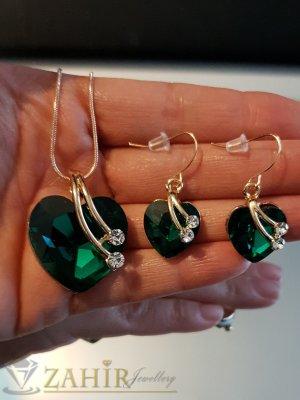 Стилен позлатен коплект с зелени кристални сърца, колие 50 см с висулка 3 см и обеци 3 см - KO2003