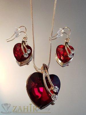 Омаен позлатен коплект с червени кристални сърца, колие 50 см с висулка 3 см и обеци 3 см - KO2005